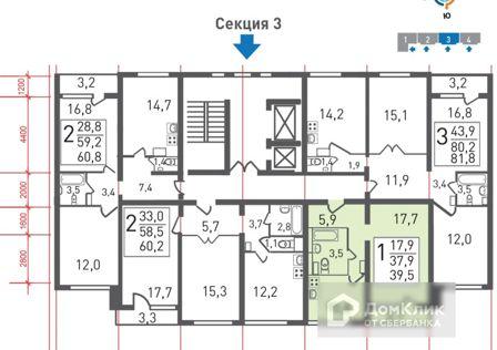 Продаётся 1-комнатная квартира, 39.5 м²