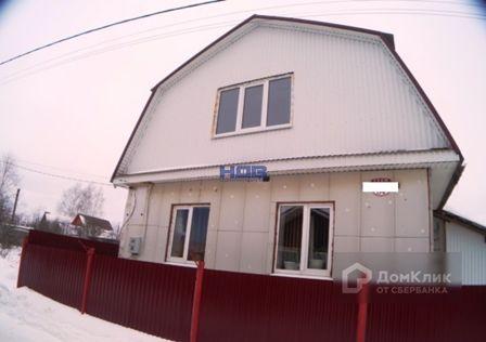 Продаётся 1-этажный дом, 54 м²