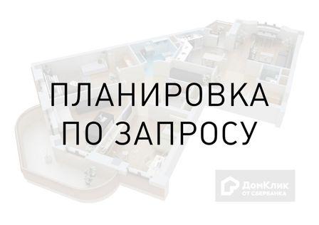 Продаётся 4-комнатная квартира, 109.8 м²