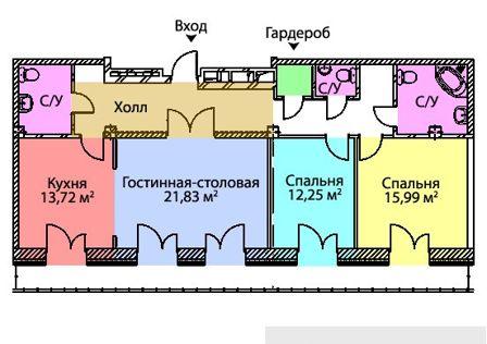 Продаётся 3-комнатная квартира, 153.66 м²