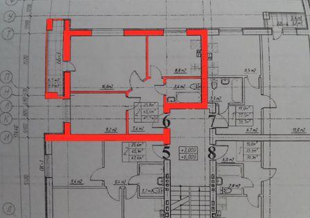 Продаётся 2-комнатная квартира, 47.7 м²