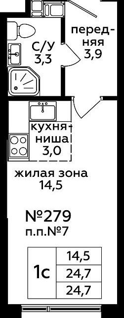 Продаётся 1-комнатная квартира, 24.7 м²
