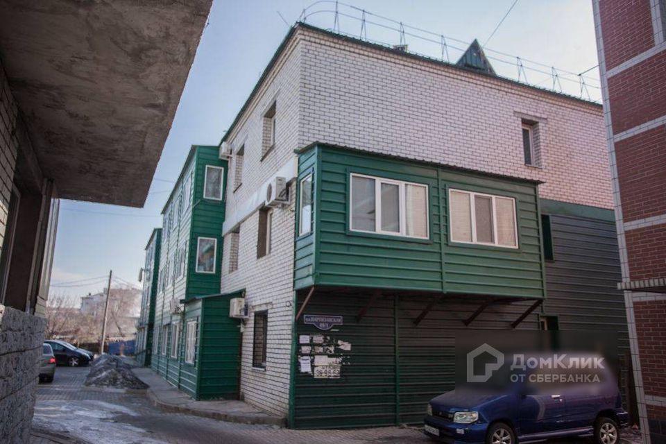 Продаётся студия, 18.5 м²