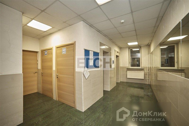 Продаётся 5-комнатная квартира, 147 м²