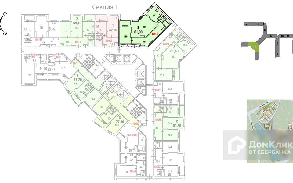 Продаётся 2-комнатная квартира, 81 м²