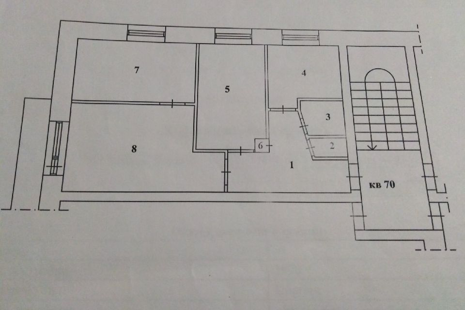 Продаётся 3-комнатная квартира, 48.7 м²