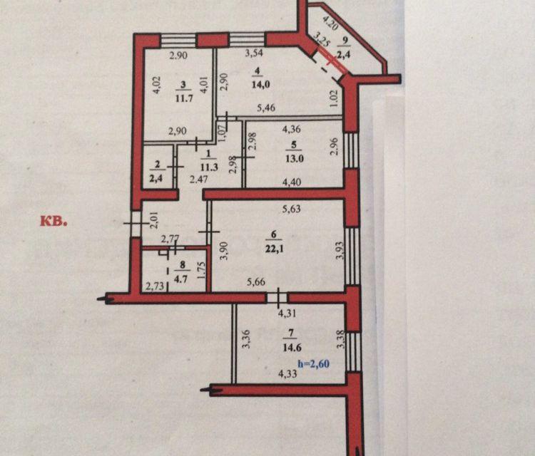Продаётся 4-комнатная квартира, 93.8 м²