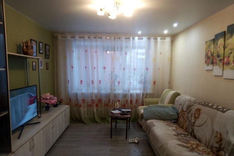 Продаётся 2-комнатная квартира, 48.7 м²
