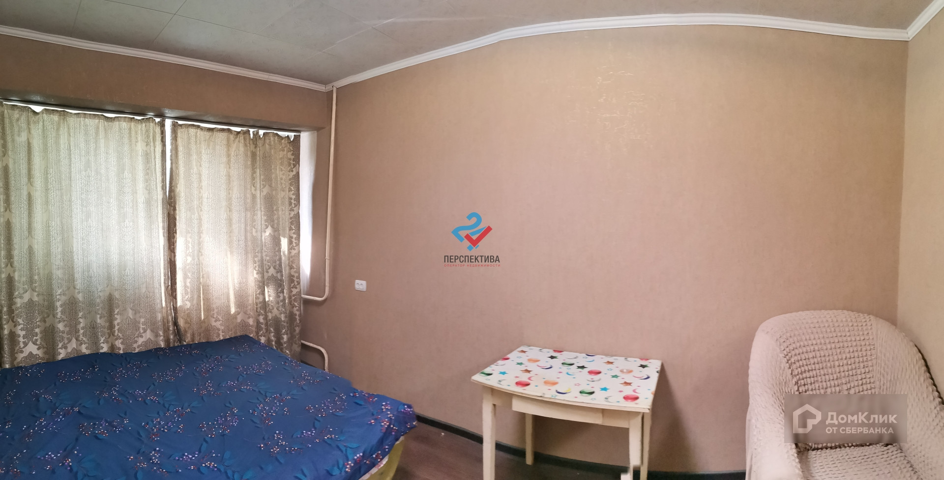 также фото и адреса домов в петропавловске камчатском заведения отвечают, сам